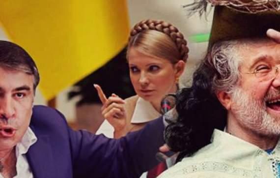 Коломойский вывалил компромат на Порошенко, Тимошенко и Саакашвили