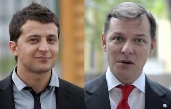 Вокруг жесткого выступления Зеленского про Ляшко разгорается скандал. ВИДЕО