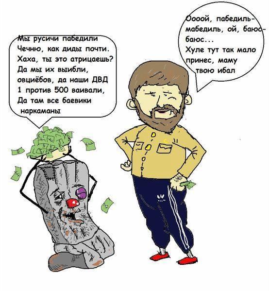 Путин пытается отмазаться от Кадырова, обещая найти деньги через год. Или два. Может быть:)