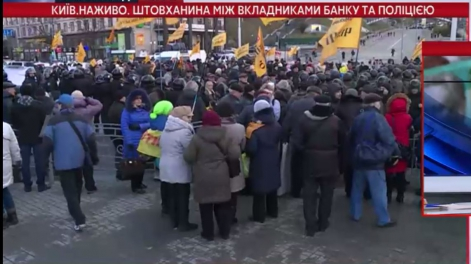 """Наказ для Нацполіції: """"Мітингуючих у Києві розігнати силою"""", або """"Хто Янукович №2?"""""""