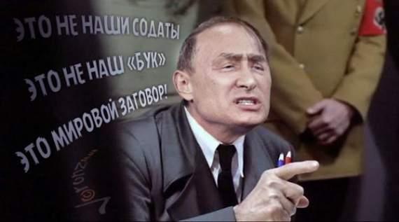 Поджав хвост, Путин спешно вывел РФ-оккупанта из соглашения по Римскому статуту трибунала Гааги