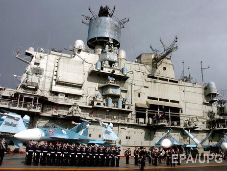 Російський винищувач з «Адмірала Кузнєцова» розбився в Середземному морі