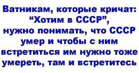 """Новости Крымнаша: """"На военной базе очень много гражданских"""""""