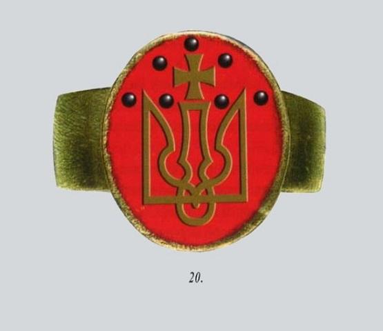 Перстень С.Петлюры, изготовленный из пушки, взятой украинским войском в боях с москалями (фото)