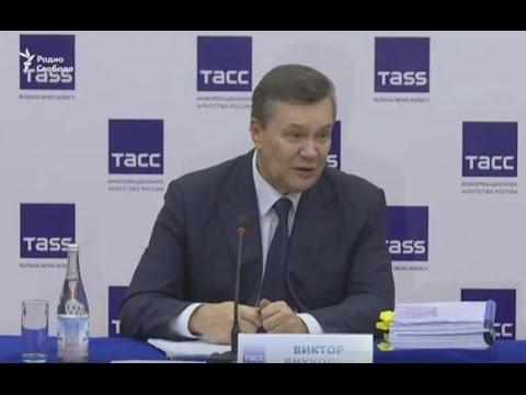 Не дарма на зоні носив «клікуху» «Хам»: Янукович на прес-конференції у Ростові нахамив українській журналістці (ВІДЕО)