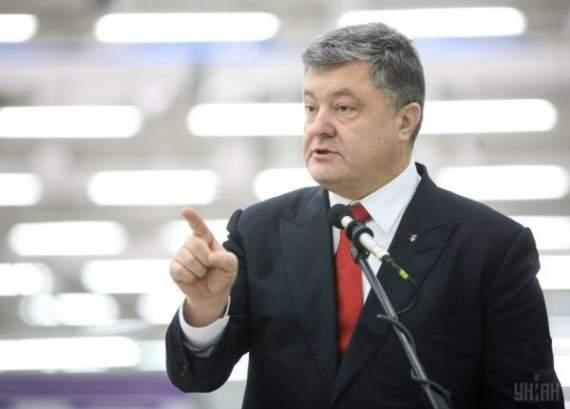"""Президент призвал ЕС предоставить Украине безвизовый режим """"без проволочек"""""""