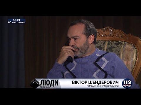 Шендерович: Если им скажут,что Украина – лучший друг, они начнут говорить с украинским акцентом