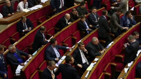 Блогер: в Верховной Раде могло состояться голосование, после которого в Москве кто-то сделал бы лужу прямо на рабочем месте