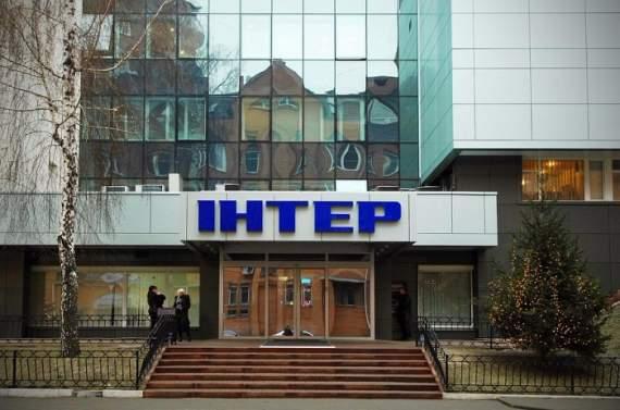 «Интер» передали Российской Федерации (ВИДЕО)