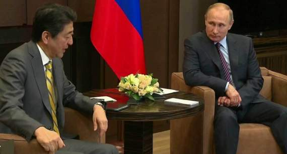 Ми глибоко розчаровані: в Японії підбили підсумки візиту Путіна