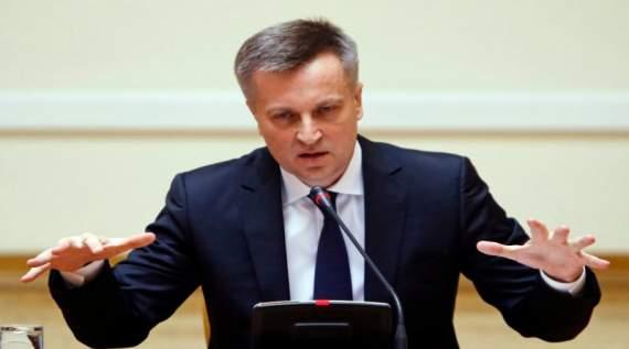 Наливайченко раскрывает карты. Порошенко и Яценюк украли более 15 млрд долларов