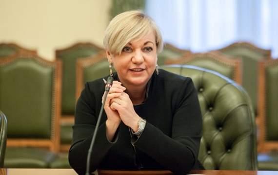ГПУ отказалась расследовать деятельность Валерии Гонтаревой