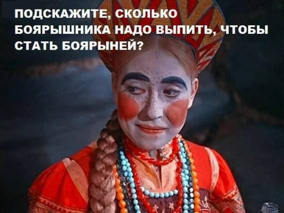Загадочная душа русской женщины (видео)