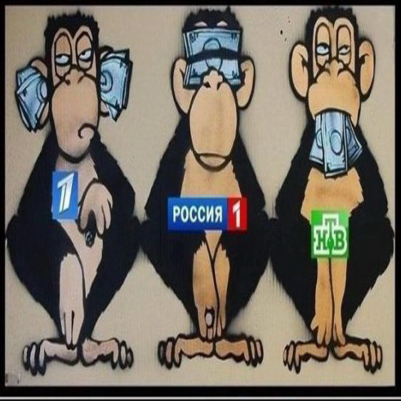 Очередной фейк от российских СМИ