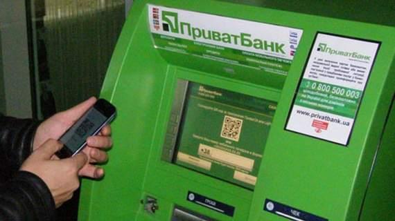 Приватбанк озвучил лимит на снятие наличных