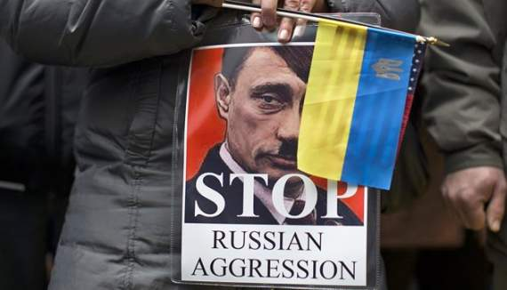 """Расширенные """"крымские"""" санкции США вступили в силу (список)"""