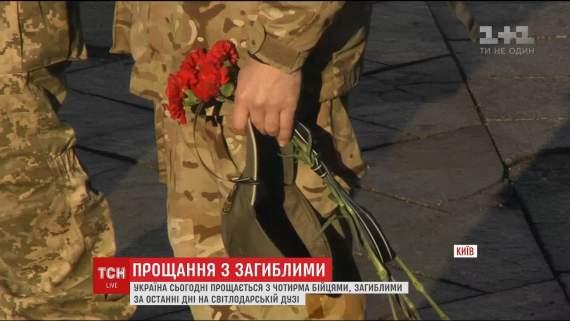 """До мурашек… Смотрите """"кацапы"""" как киевляне, стоя на коленях, прощались с погибшим на Светлодарской дуге героем АТО (фото, видео)"""
