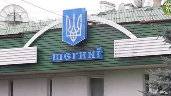 Контрабандисты расстреляли пограничников «Шегини»: Украина – Польша