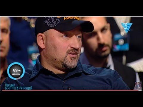Мочанов: На Донбассе амеркианцы воюют с русскими, используя украинцев