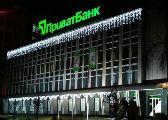 «ПриватБанк» готовят к ликвидации, – Саакашвили