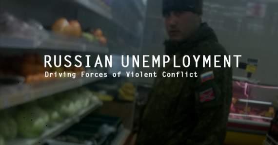 Как становятся русским мясом: машинист за долги ушел воевать на Донбасс (фото)