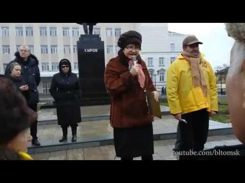 В Астрахани ветераны и пенсионеры возмущены политикой государства