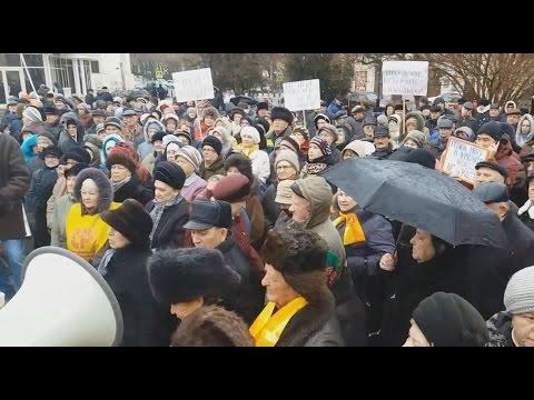 В России начались митинги по свержению Путина и «Единой России» (Видео)