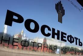Свято продовжується: в Москве найдено тело генерала ФСБ, начальника аппарата президента Роснефти