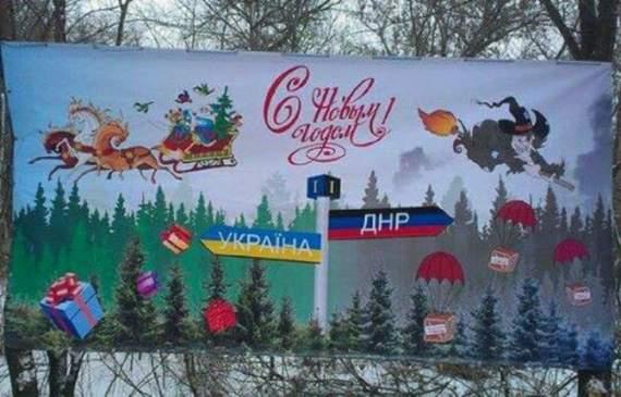 Правильные билборды в эпоху информационной войны, — блогер (фото)