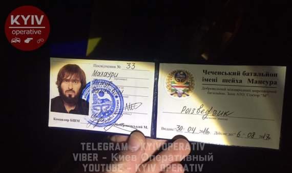 Чеченский наемник ехал в АТО через Киев