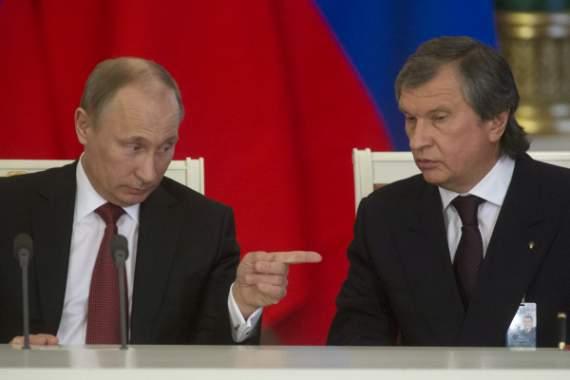 Крупнейшая экономическая афера России, — блогер (скриншоты)