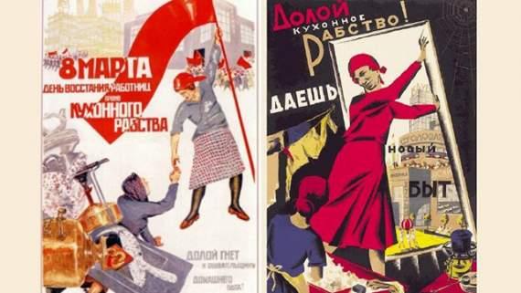 В Украине стартовал очередной этап деккомунизации — отмена 8 марта и 1 мая
