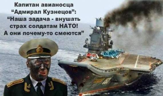 """В Британии подняли на смех русского """"Кузю"""", а министр обороны назвал его «кораблем позора»"""