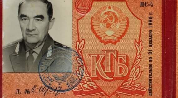КГБ на службе Кремля