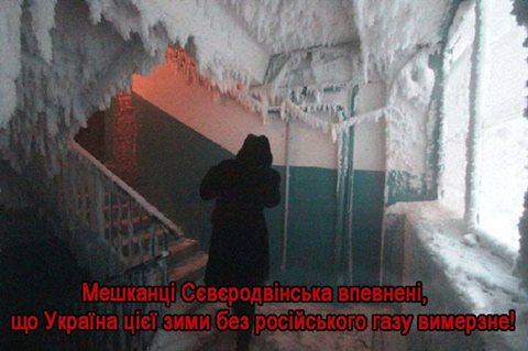 'Почему эти х#хлы не замерзают?': замерзающая Россия привела соцсеть в восторг
