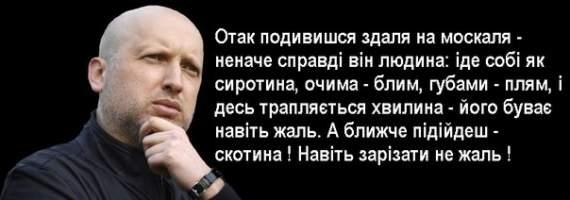 Песня о Кровавом Пасторе /рок-группа Севастопіль/