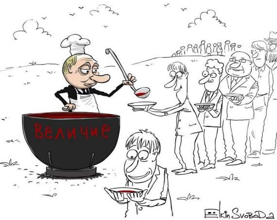 ТОП-5 российского вранья в 2016 + бонус