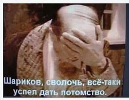 """Новости Крымнаша. Выпуск #777: """"россия — главный декоммунизатор Украины"""""""