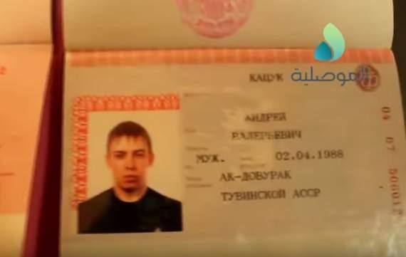 Иракские военные показали десятки российских паспортов боевиков ИГИЛ после зачистки Мосула