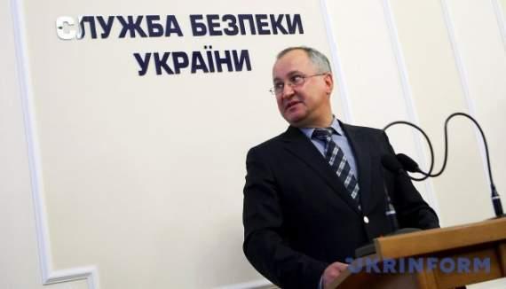 Россия пыталась организовать покушение на народного депутата Украины