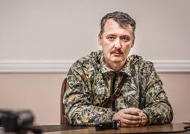 Гиркин рассказал о потерях боевиков под Авдеевкой и их массовом бегстве с поля боя