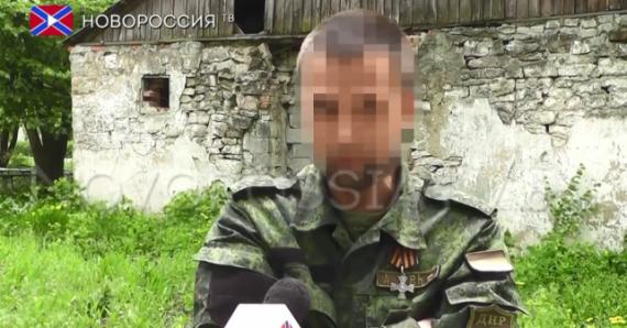 На Нюрнберг-2: как русские фашисты расстреляли украинских военных под Дебальцево (фото, видео)