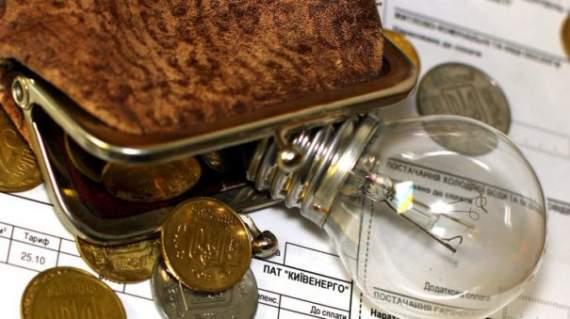 Требование МВФ: с марта в Украине ощутимо взлетят тарифы на электроэнергию