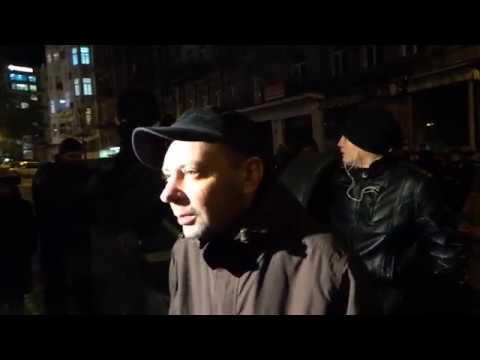 Опубликовано видео потасовок националистов с полицией в Киеве