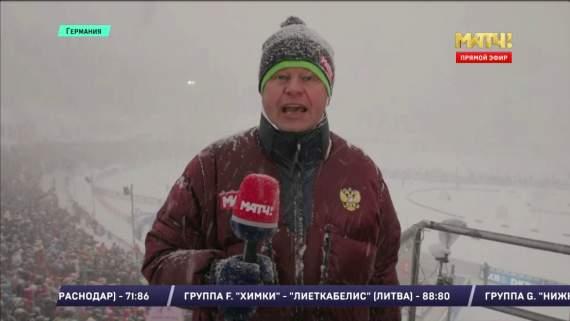 Российский комментатор выругался в прямом эфире /Видео/