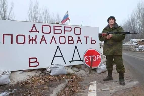 """""""Вы напали на нашу суверенную территорию"""": киевляне ответили московским почитателям Гиви (видео)"""