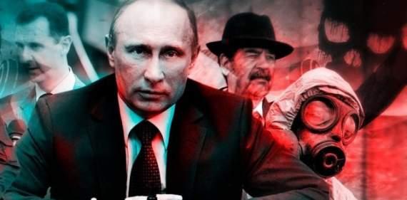 Forbes назвали четыре признака приближающегося краха России