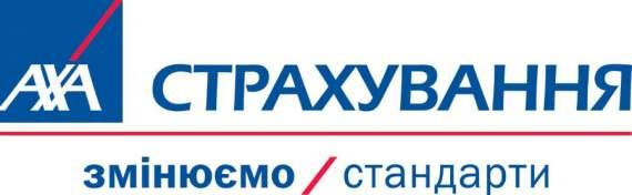 СК AXA Страхование совместно с Прикарпатьеоблэнерго презентовали 2 новых продукта