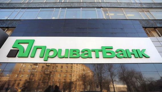 «ПриватБанк» потерял 135 млрд гривень