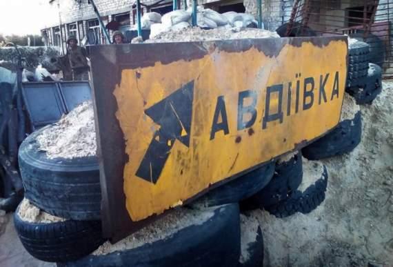После событий в Авдеевке военные РФ массово подают рапорты на увольнение